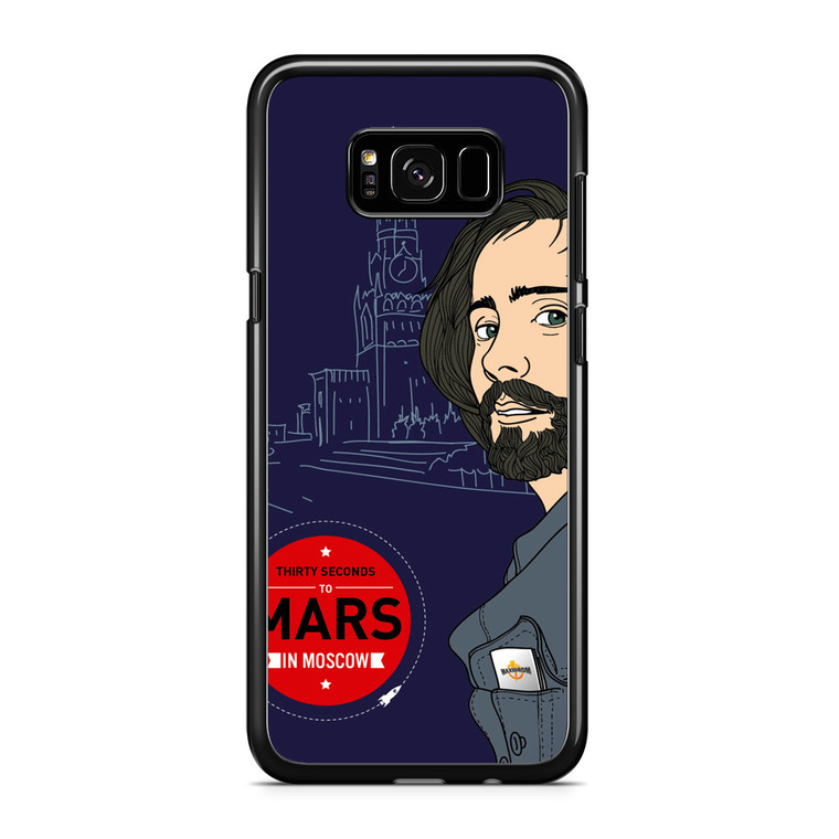 30 Seconds To Mars In Moscow Samsung Galaxy S8 Plus Case