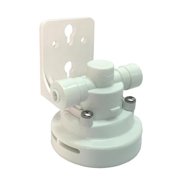 Omnipure LH4G Filter Head + Bracket