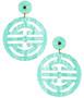 Zoey Acrylic - Green Shell