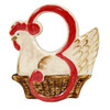 French Hens Ornament