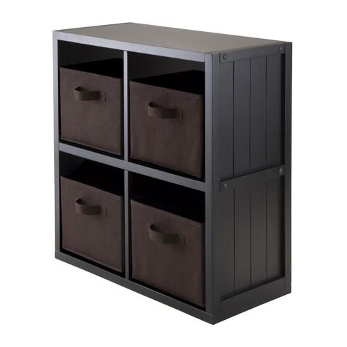 5-PC Wainscoting Panel Shelf 2 x 2 with 4 Chocolate Fabric Baskets
