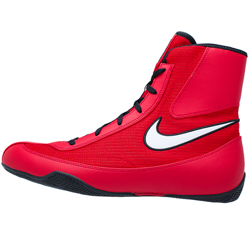 scelta migliore grandi affari 2017 presa all'ingrosso Nike Boxing Shoes | Nike Boxing Footwear | PRO FIGHT SHOP®