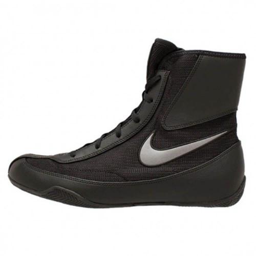Nike Women's AIR MAX BOX Boxing Shoes BlackBlackGrand