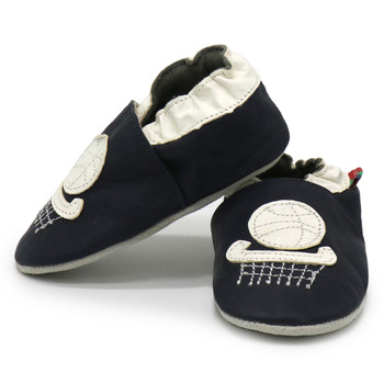 Basketball Dark Blue S up to 4 Years
