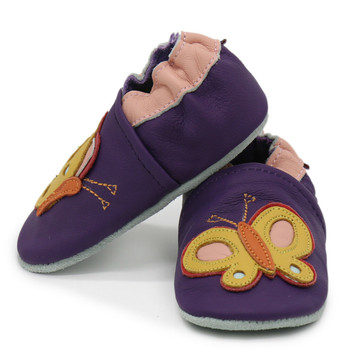 Colorful Butterfly Purple up to 8 Years Old