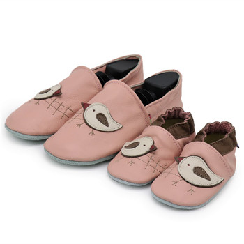 Chicky Pink Parent Child Matching shoes/slippers