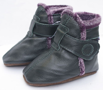 Booties Dark Green up to 4 Years Old