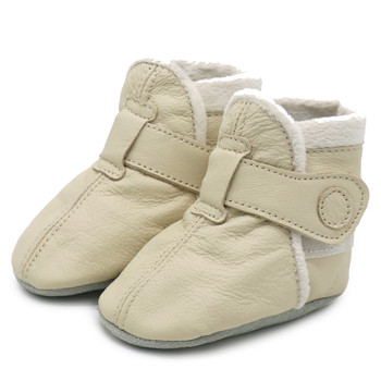 Booties Cream up to 4 Years Old