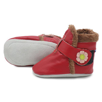 Booties Dark Red up to 4 Years Old