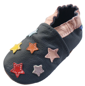 Colorful Stars Dark blue up to 8 Years Old