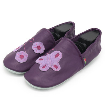 Purple butterfly flower  Women Slippers