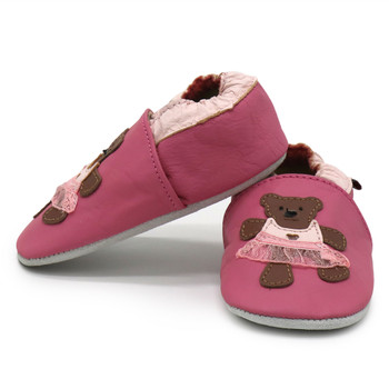 Teddy Bear Pink S up to 4 Years