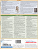 QuickStudy Quick Study Psychology Laminated Study Guide BarCharts Publishing Social Sciences Studies Back Image