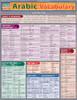 QuickStudy | Arabic Vocabulary Laminated Study Guide