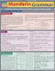 Quick Study QuickStudy Mandarin Grammar Laminated Study Guide BarCharts Publishing Mandarin Grammar Cover Image