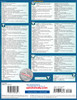 Quick Study QuickStudy 1001 Words For Success Laminated Reference Guide BarCharts Publishing Guide Back Image