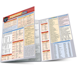 QuickStudy   Japanese Verbs Laminated Study Guide