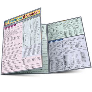 Quick Study QuickStudy Hebrew Grammar Laminated Study Guide BarCharts Publishing Foreign Languages Main Image