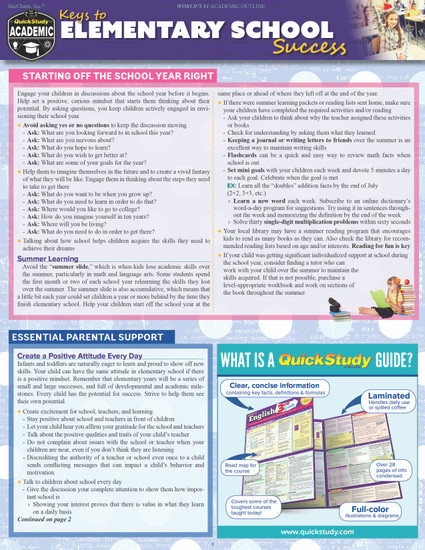 QuickStudy | Keys To Elementary School Success Digital Reference Guide