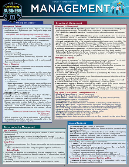QuickStudy   Management Laminated Reference Guide