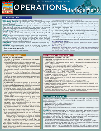 QuickStudy | Operations Management Laminated Reference Guide