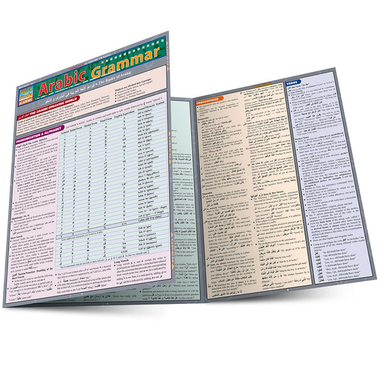 QuickStudy Quick Study Arabic Grammar Laminated Study Guide BarCharts Publishing Foreign Languages Main Image