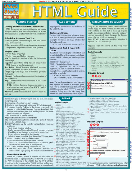QuickStudy | HTML Guide Laminated Reference Guide