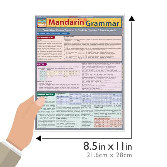 Quick Study QuickStudy Mandarin Grammar Laminated Study Guide BarCharts Publishing Mandarin Grammar Size