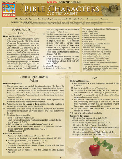 Quick Study QuickStudy Bible Characters: Old Testament Laminated Study Guide BarCharts Publishing  Cover Image