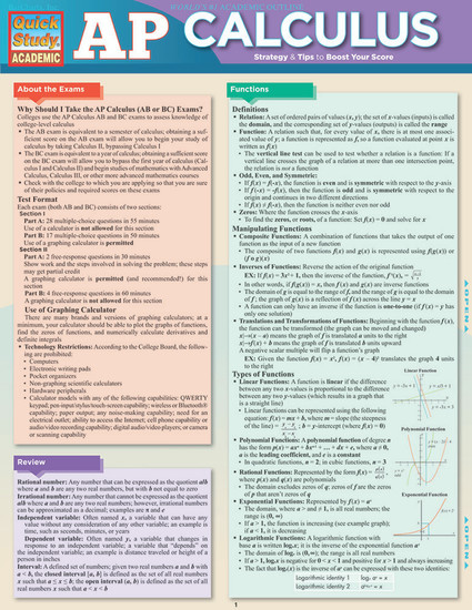 QuickStudy | AP Calculus Laminated Study Guide