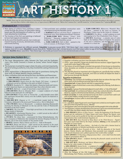 QuickStudy | Art History 1 Laminated Study Guide