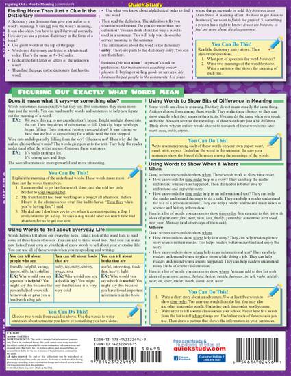 QuickStudy | English: 3rd Grade Laminated Study Guide