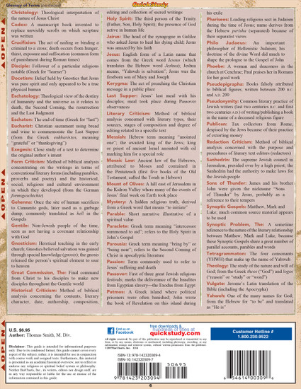 Quick Study QuickStudy New Testament Laminated Study Guide BarCharts Publishing History Guide Back Image