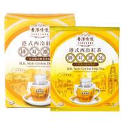 Hong Kong Style Ceylon Drip Tea 香記 港式西冷紅茶掛耳濾包 8pcs