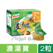 KNORR Dense Soup Jelly Chicken Flavor   家樂牌 濃湯寶 鮮雞濃湯 32g x 2pcs