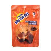 Ovaltine Malt Candy Choco Flavor   阿華田x糖鋪子 朱古力麥芽珍珠牛奶糖 8pcs