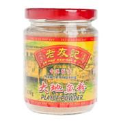 Tai O Lo Yau Kee Fish Powder   大澳老友記 大地魚粉 130g