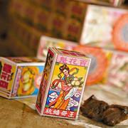 PAK FA FUI Preserved Apricot 百花魁  傳統蜜餞 蟠桃果 【20盒裝/1盒裝】1盒1粒