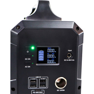 FreeForce Ultralite 1800 Portable Power Station port image