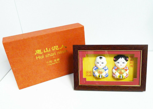 Vintage Hui Shan Niren Clay Figures in Framed Shadow Box with Original Box