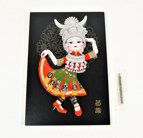 The Miao Ethnic Group Plaque Picture with Hanger and Stand
