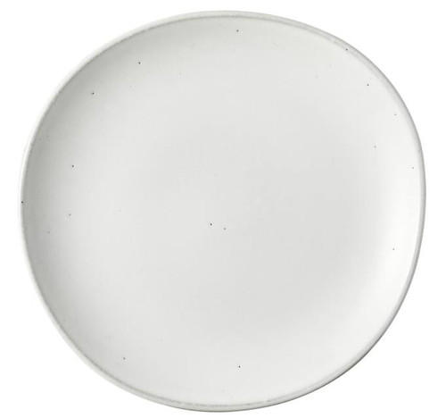 Set of 8 CB2 Halley White 4 Dinner Plates and 4 Salad Plates