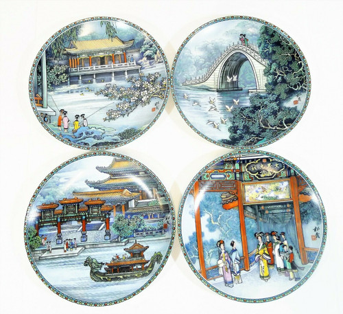 "Set of 4 Imperial Jingdezhen Porcelain 8.5"" Collectors Plates"