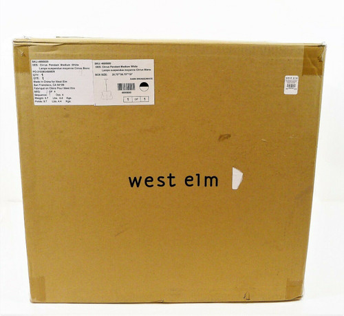 "West Elm 18"" White Cirrus Pendant with Dark Bronze Body - LOCAL PICKUP AUSTIN TX"