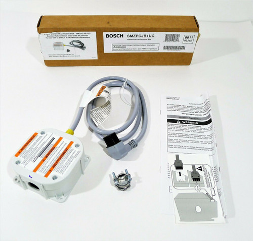 Bosch Powercord with Junction Box SMZPCJB1UC - OPEN BOX