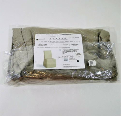 Pottery Barn Basketweave Oatmeal Square Dining Chair Long Slipcover