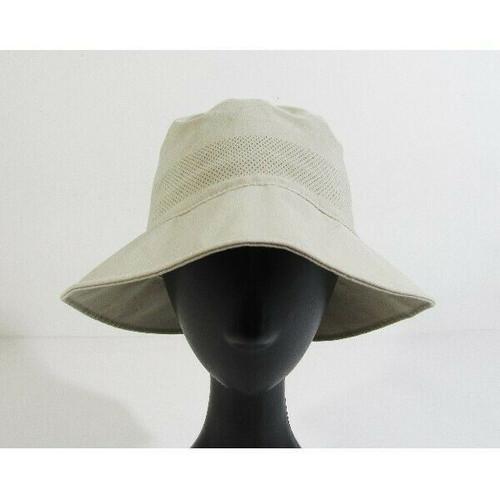 Columbia Beige Unisex Outdoor Omni-Shade Bucket Hat Size Small/Medium
