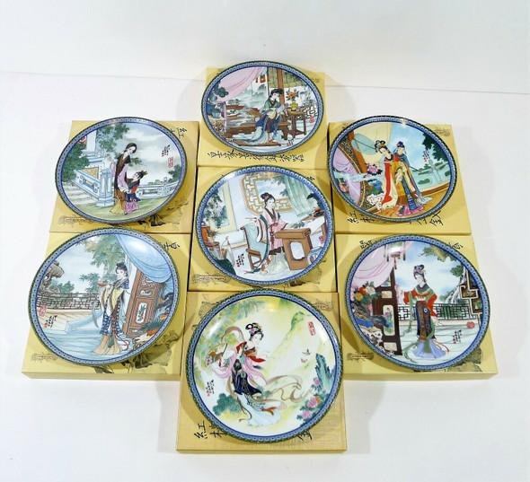 Lot of 7 Imperial Jingdezhen Porcelain Plates 1986,1987, 1988, 1989