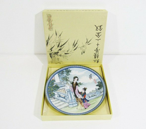 """1988 Imperial Jingdezhen Porcelain, Beauties from the Red Mansion 8.5""""x8.5"""""""