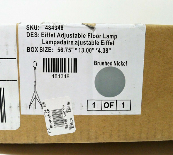 Eiffel Nickel Adjustable Floor Lamp *NO SHADE - LOCAL PICKUP ONLY, AUSTIN TX